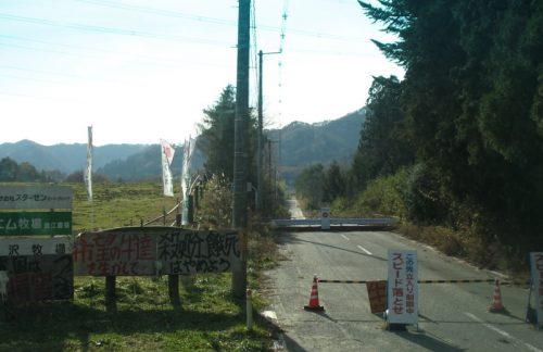 """Fukushima: """"Uns wurde klar, hier kommt auch auf uns etwas zu"""""""